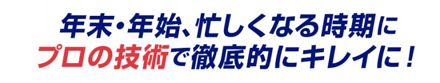 CP_181101_03