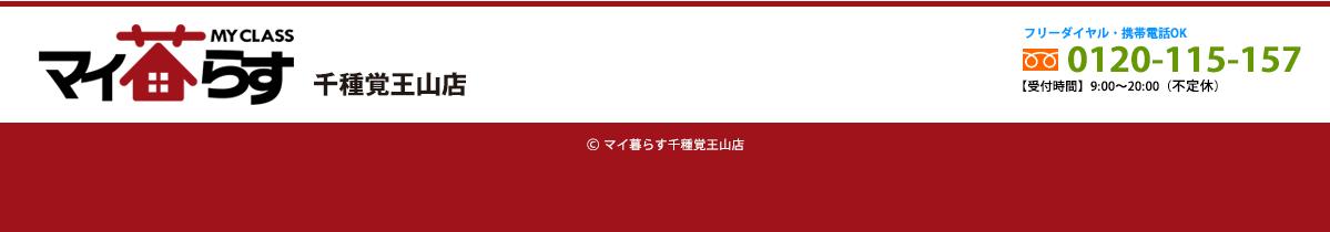 マイ暮らす千種覚王山店