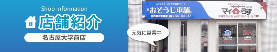 shop_bnr2