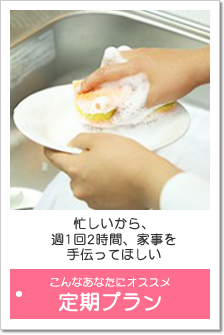 slide_06_re