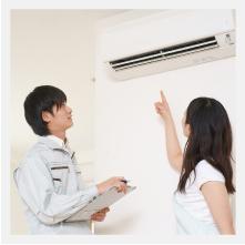 エアコンの取付・移設